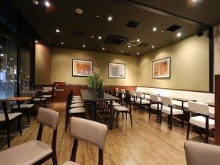 E Hotel Higashi Shinjuku - Japan: Tokio, Osaka, Hiroshima, Japan. Inseln