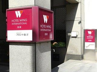 Wing International Ikebukuro - Japan: Tokio, Osaka, Hiroshima, Japan. Inseln