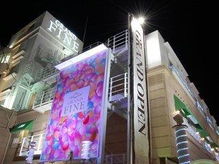 Grand Fine Kyoto Minami - Erwachsenenhotel - Japan: Tokio, Osaka, Hiroshima, Japan. Inseln