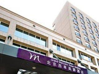 Grand Mercure Beijing Central - China - Peking (Beijing)