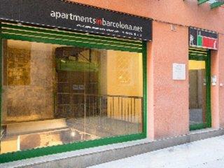 AinB Born - Tiradors - Barcelona & Umgebung
