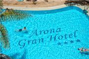 SENSIMAR Arona Gran Hotel - Erwachsenenhotel ab 18 Jahren - Teneriffa