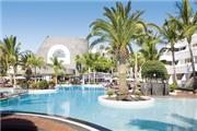 Suite Hotel Fariones Playa - Lanzarote