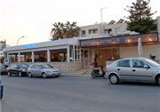 Daphne Hotel Apartments - Republik Zypern - Süden
