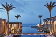 Amirandes Grecotel Exclusive Resort - Kreta