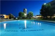 Best Western Salobrena - Costa del Sol & Costa Tropical