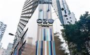 Ozo Wesley Hong Kong - Hongkong & Kowloon & Hongkong Island