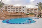 Coral Hills Resort Marsa Alam - Marsa Alam & Quseir
