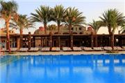 Gemma Resort demnächst LABRANDA Gemma Premium  ... - Marsa Alam & Quseir