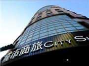 City Suites - Taipei Nandong - Taipeh & Umgebung