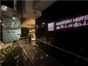 Century Hotel Doha - Katar