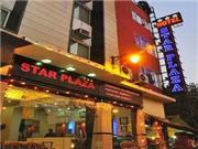 Star Plaza - Indien: Neu Delhi / Rajasthan / Uttar Pradesh / Madhya Pradesh