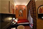 Riad La Maison Nomade - Marokko - Marrakesch