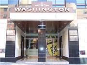 Washington Parquesol Suites & Hotel - Zentral Spanien