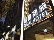 Regal Hotel - Taipeh & Umgebung