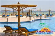 Laguna Beach Resort - Marsa Alam & Quseir