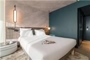 Novotel Rotterdam Brainpark - Niederlande