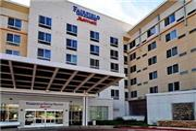 Fairfield Inn & Suites Phoenix Chandler Fashion Ce... - Arizona