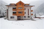 Gasthof Zur Sonne - Trentino & Südtirol