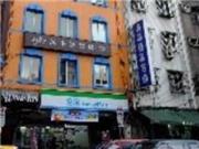 Wonstar Song Shan - Taipeh & Umgebung