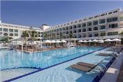 Karmir Resort & Spa - Kemer & Beldibi