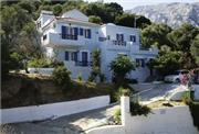 Kapsalis Apartment - Samos