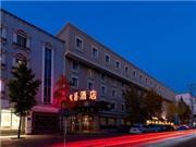 Traveler Inn Hepingli - China - Peking (Beijing)