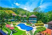 Crystal Wild Resort Panwa Phuket - Thailand: Insel Phuket