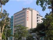 Emperor Taipei - Taipeh & Umgebung