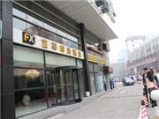 FX Hotel BeiJing ZhongGuanCun - China - Peking (Beijing)