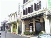 Puri Malacca - Malaysia