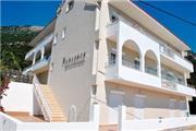 Filoxenia Hotel & Apartments - Kefalonia & Ithaki