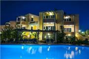 Irides Luxury Studios Apartments - Aegina & Angistri & Salamina