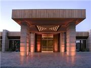 Caresse a Luxury Collection Resort & Spa - Bodrum