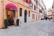 Hotel Agli Artisti - Venetien