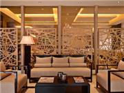 Country Inn & Suites By Carlson Goa Panjim - Indien: Goa