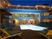 Anamar Pilio Resort - Pilion