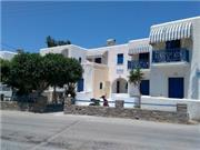 Damias Village - Paros, Kimolos, Milos, Serifos, Sifnos