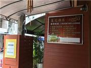 Lotus Hotel Patong - Thailand: Insel Phuket