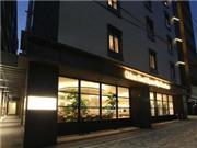 Urban Hotel Kyoto-Nijo Premium - Japan: Tokio, Osaka, Hiroshima, Japan. Inseln