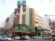 Shanshui Trends Hotel Liu Li Qiao - China - Peking (Beijing)