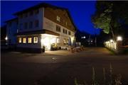 Hotel Waldmann - Allgäu