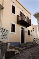 Irene's House - Karpathos & Kasos