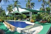 Tulamben Wreck Divers Resort - Indonesien: Bali