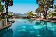 Centara Villas Phuket - Thailand: Insel Phuket