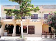 Residencial Santa Maria Beach - Kap Verde - Sal