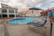 Minamark Beach Resort - Hurghada & Safaga