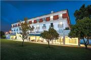 Pousada de Condeixa-a-Nova - Coimbra / Leiria / Castelo Branco