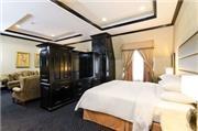 Hilton Princess - Honduras