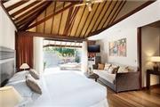 Hilton Moorea Lagoon Resort & Spa - Französisch-Polynesien: Moorea